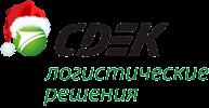 Транспортная компания СДЭК