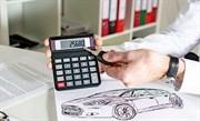 Калькуляторы страховых расчетов