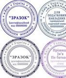 Перевод печати (простой)