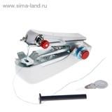 Мини-швейная машинка (11см) механическая, с катушкой и нитковдевателем в комплекте 180754