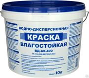 ВД-Краска д/стен и потолка акриловая влагостойкая белая мат.ВД-АК-400  (5л)