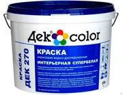 """""""Дек Сolor"""", ВД-Краска акриловая интерьерная супер белая мат. ДЕК-270А (5л)"""