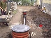 Монтаж системы наружной канализации (цена договорная)