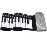 """Пианино Гибкое """"Симфония"""", 49 Клавиш (49 Keys Flexible Keyboard Piano)"""