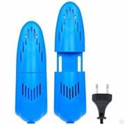IR-3702 Сушилка для обуви раздвижная электрическая