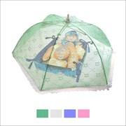Защитный зонт для продуктов (65*65*20 см)