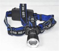 Налобный фонарь аккумуляторный HL-022