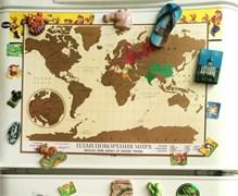 Тубус скретч-карта План покорения Мира магнитная на холодильник