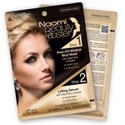 Комплексный уход за лицом: грязевая маска, 7мл. и лифтинг-сыворотка 3 мл. «Naomi» (Peel-Off Mineral Mud Mask + Lifting Serum)