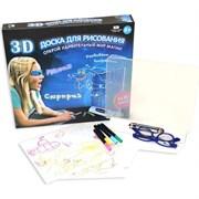 Планшет для рисования с 3D эффектом