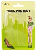 Heel Protect гелевые полоски против давления и натирания обуви