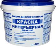 ВД-Краска д/стен и потолка акриловая белая мат.ВД-АК-200  (5л)