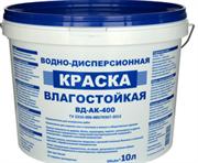 ВД-Краска д/стен и потолка акриловая влагостойкая белая мат.ВД-АК-400  (10л)
