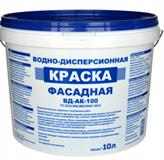 ВД-Краска фасадная для наружных и внутр. работ белая ВД-АК-100 (10л)