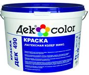 """""""Дек Color"""", ВД-Краска латексная влагостойкая износостойкая бел.мат. ДЕК 490 (10л) колер микс база 3"""