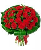 Роза, Зелень, Упаковка