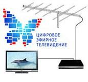 Цифровое эфирное телевидение со встроенным цифровым тюнером
