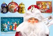 Подарочный набор «Дедушка Мороз» + Письмо от Деда Мороза