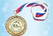 Большая именная сувенирная медаль от Деда Мороза «За добрые дела!»
