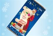 Именная шоколадная открытка «Волшебный свиток»
