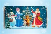 Именная шоколадная открытка «Дедушка Мороз - дирижер»