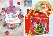 Новогодний подарочный набор «Лучшей маме на свете»