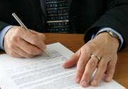 Прочие договоры, не подлежащие оценке