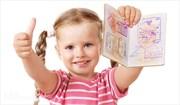 Согласие родителей на выезд н/л детей за границу