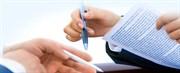 Выписка из реестра о совершении нотариального действия