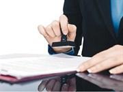 Услуги по сканированию документов и формированию пакета электронных документов для передачи их в электронной форме