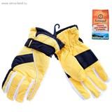 Перчатки спортивные зимние, женские, цвет желтый