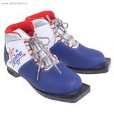 Ботинки Spine Kids 299/1 (крепление NN75), р-р 35