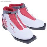 Ботинки лыжные TREK Lady Comfort NN 75 ИК (белый, лого красный) (р.35)