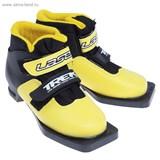 Ботинки лыжные TREK Laser ИК (желтый, лого белый) (р.32)