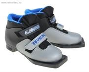 Ботинки лыжные TREK Laser ИК (серебрянный, лого синий) (р. 34)