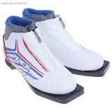 Ботинки лыжные TREK Russia Comfort NN 75 ИК (белый, лого красный) (р.35)