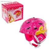 Шлем зимний, лыжи, сноуборд Barbie, р-р S (51-54см)