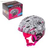 Шлем зимний, лыжи, сноуборд Monster High, р-р М (54-58см), белый-розовый