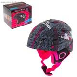 Шлем зимний, лыжи, сноуборд Monster High, р-р М (54-58см), черный
